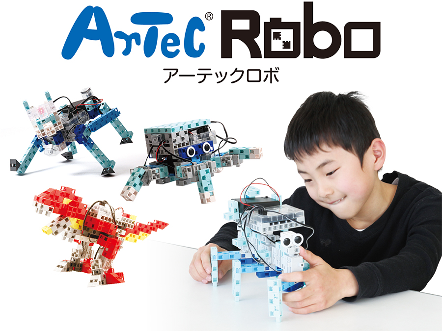 プログラミング教材のアーテック 「ロボプロ検定」ってなんだろう?8